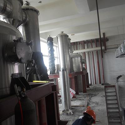 晟驰蒸发器—有机物蒸发器