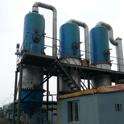 晟驰蒸发器—氯化铵蒸发器