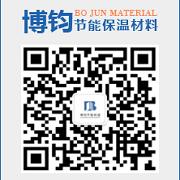 武汉博钧节能保温材料有限公司